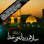 کانال تلگرام امام حسین ع