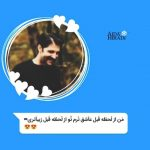 کانال تلگرام حمید هیراد
