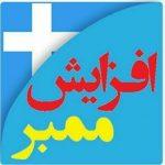 کانال تلگرام فروش