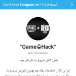 کانال تلگرام Pubg and hack