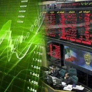 کانال تلگرام اخبار بورسی bourse news