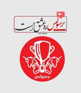 کانال تلگرام کیسه سوزی
