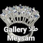 کانال تلگرام  فروش طلا و جواهر