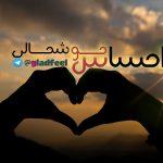 کانال تلگرام احساس خوشحالی