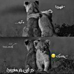 کانال تلگرام Achanat_Shop