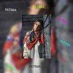 کانال تلگرام فاطیما