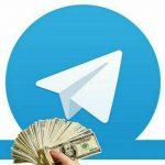 کانال تلگرام هک وامنیت 56