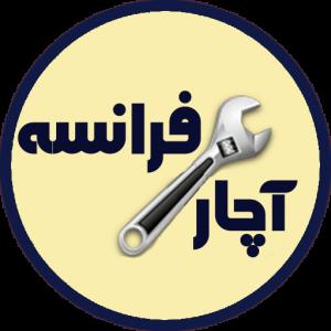 کانال تلگرام A4FARANSE