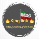 کانال تلگرام King link
