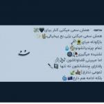 کانال تلگرام .