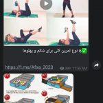 کانال تلگرام دهکده هنر افسا