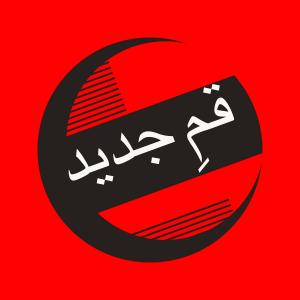 کانال تلگرام قم جدید