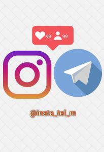 کانال تلگرام فروشگاه خدمات مجازی