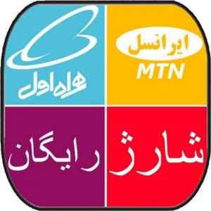 کانال تلگرام شارژ رایگان 61