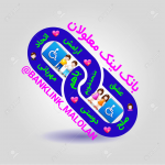 کانال تلگرام  معلولین