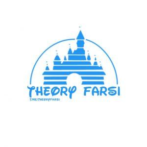 کانال تلگرام Theory Farsi