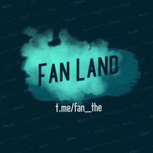 کانال تلگرام Fan Land