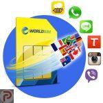 کانال تلگرام شاپ مجازی میتر