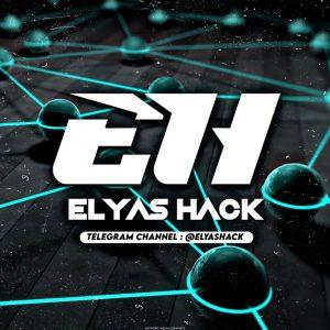 کانال تلگرام تلگرام ELYASHACK