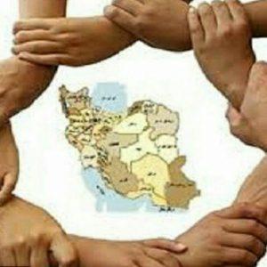 کانال تلگرام ایران ما