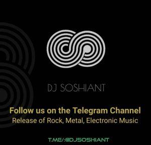 کانال تلگرام دی جی سوشیانت