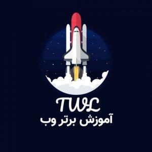 کانال تلگرام TW Learning