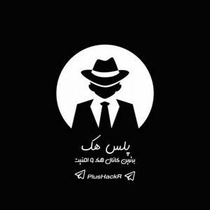 کانال تلگرام Hack 9