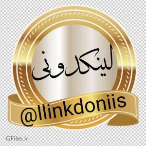کانال تلگرام لینکدونی کرمان