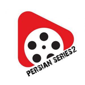 کانال تلگرام سریال ایرانی  Persian Series