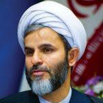 کانال تلگرام فرج الله هدایت نیا