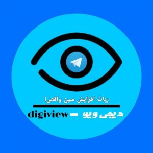 کانال تلگرام تبلیغات 38