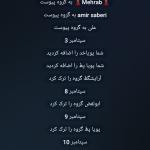 کانال تلگرام خرید و فروش 35